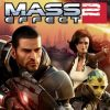 Mass Effect 2: Arrival DLC Trailer