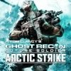DLC Review: Arctic Strike (Ghost Recon Future Soldier)